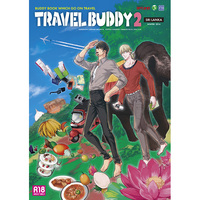 [Boys Love (Yaoi) : R18] Doujinshi - TIGER & BUNNY / Barnaby & Kotetsu (TRAVEL BUDDY2(ノベルティ有り)) / OFFLIMIT