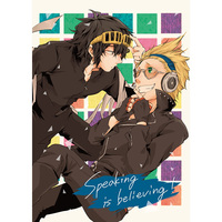 Doujinshi - My Hero Academia / Present Mic x Aizawa Shouta (Speaking is believing!) / SK01