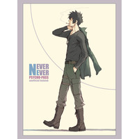 Doujinshi - Novel - PSYCHO-PASS / All Characters (NeverEver) / TEMPO