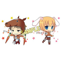 Cushion Cover - Shingeki no Kyojin / Armin Arlelt