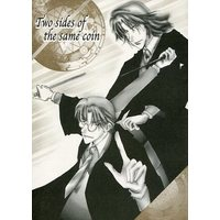 Doujinshi - Harry Potter Series / James Potter x Severus Snape (Two sides of the same coin) / 翠紅亭