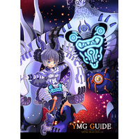 Doujinshi - Illustration book - Yu-Gi-Oh! Series (YMG GUIDE MOVIE SELECTION2.0) / 可動範囲は広い方です