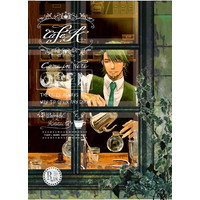 [Boys Love (Yaoi) : R18] Doujinshi - Novel - TIGER & BUNNY / Barnaby x Kotetsu (Cafe K) / TCC