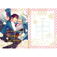 Doujinshi - Manga&Novel - Anthology - Ensemble Stars! / Hibiki Wataru x Sakuma Rei (bouquet of roses) / marry