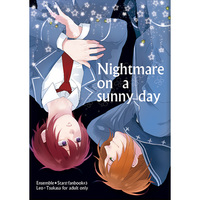 Doujinshi - Ensemble Stars! / Tsukinaga Leo x Suou Tsukasa (Nightmare on a sunny day) / ykn