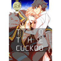 [Boys Love (Yaoi) : R18] Doujinshi - Fate/Grand Order / Gawain x Gudao (To the Cuckoo) / SYLVIA