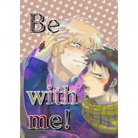 Doujinshi - ONE PIECE / Corazon (Rosinante) x Trafalgar Law (Be with me!) / ゼンマイ