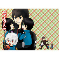 Doujinshi - Novel - WORLD TRIGGER / Tachikawa Kei & All Characters (荒ぶる人々) / あやのおこのみ