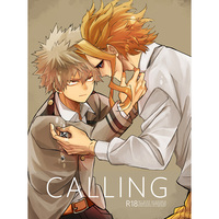 [Boys Love (Yaoi) : R18] Doujinshi - My Hero Academia / Bakugou Katsuki x All Might (CALLING) / 眼路