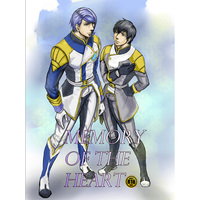 [Boys Love (Yaoi) : R18] Doujinshi - IRON-BLOODED ORPHANS / Gaelio Bauduin x Ein (Memory of the heart) / 鬼子母神般若ギャルズ