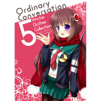 Doujinshi - Kantai Collection / Kisaragi x Mikazuki (Ordinary conversation5 -Winter Clothes Collection-) / マンボウは美味しい白身よ