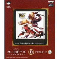 Official Items - Code Geass