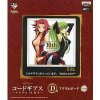 Official Items - Code Geass / C.C. & Kozuki Karen