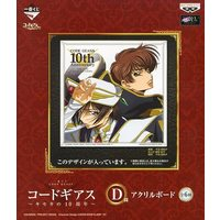 Official Items - Code Geass / Kururugi Suzaku & Lelouch Lamperouge