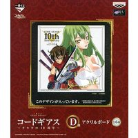 Official Items - Code Geass / C.C.