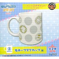 Japanese Tea Cup - Mug - Ensemble Stars! / Knights