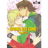 [Boys Love (Yaoi) : R18] Doujinshi - Novel - Compilation - TIGER & BUNNY / Barnaby x Kotetsu (SPRING HAS COME! complete) / スピネル文庫