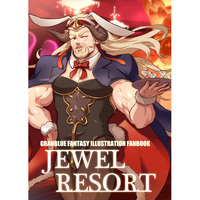 Doujinshi - Illustration book - GRANBLUE FANTASY / Siegfried & Eugen (JEWEL RESORT) / イドン