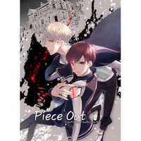 Doujinshi - Final Fantasy Series (Piece Out) / 九十九屋