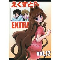 Doujinshi - Kanon (えくすとらEXTRA VOL.12) / Tarumi Club