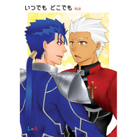 [Boys Love (Yaoi) : R18] Doujinshi - Fate/stay night / Lancer  x Archer & Lancer x Archer (いつでもどこでも) / ASUC