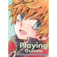 [Boys Love (Yaoi) : R18] Doujinshi - KINGDOM HEARTS / Axel & Roxas (playing Gummi) / Dance in the hollow