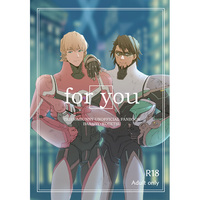 [Boys Love (Yaoi) : R18] Doujinshi - Manga&Novel - Anthology - TIGER & BUNNY / Barnaby x Kotetsu (for you) / オニ缶 OBD