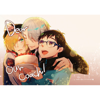 Doujinshi - Yuri!!! on Ice / Katsuki Yuuri & Victor & Yuri Plisetsky (Dear our coach!) / 茶をしばく。