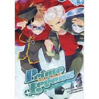 Doujinshi - Illustration book - Anthology - Inazuma Eleven / Kidou & Gouenji (Prime Legend) / bivi/ディーラー/執事/他