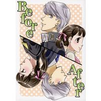 Doujinshi - Persona4 / Yu x Nanako (Before After) / 石庭酒家