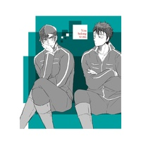 Doujinshi - Novel - Omnibus - WORLD TRIGGER / Arafune Tetsuji x Hokari Atsushi (You belong to me.) / メレンゲ