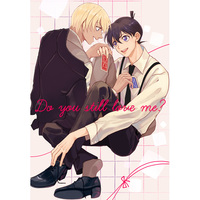 Doujinshi - Novel - Meitantei Conan / Amuro Tooru x Kudou Shinichi (Do you still love me?) / ぼくのふね