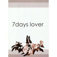 Doujinshi - Novel - Shingeki no Kyojin / Levi x Eren (7days lover) / 3pily