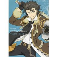 Doujinshi - Tales of Xillia / Alvin & Jude (【コピー誌】キミとピーチパイ) / Ambivalence