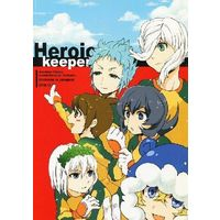 Doujinshi - Inazuma Eleven Series / All Characters (Inazuma Eleven) (Heroic keepers) / 白玉は揺るがない