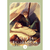 Doujinshi - Hetalia / France x United Kingdom (GLORIA NOSTALGIA 3) / Fiz