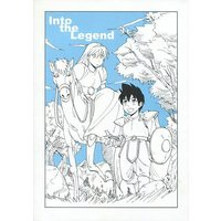 Doujinshi - Dragon Quest / All Characters (Into the Legend) / メルキド維震軍