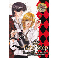 Doujinshi - Baby Step / S.S.散回族