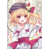 Doujinshi - Illustration book - Touhou Project / Flandre Scarlet (Flandre Fashion Collection) / うさゆりぽっぷ