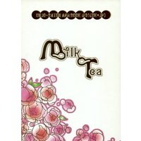 Doujinshi - Novel - Hetalia / United Kingdom x Japan (Milk Tea) / 雲上茶店