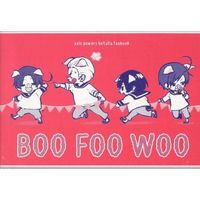 Doujinshi - Novel - Hetalia / Axis Powers (BOO FOO WOO) / PEEK A BOO
