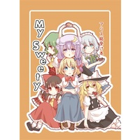Doujinshi - Touhou Project / Alice & Reimu & Marisa & Patchouli (My Sweety) / 2to7