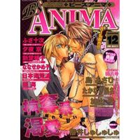 Boys Love (Yaoi) Comics - ihr HertZ Series (B's ANIMA ビーズアニマ VOL.12)