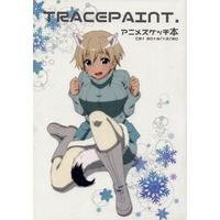 Doujinshi - Illustration book - TRACE PAINT.アニメスケッチ本 / とれーすぺいんと。