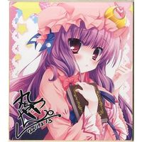 Signature Board - Touhou Project / Patchouli Knowledge