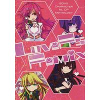 Doujinshi - Manga&Novel - Anthology - SOUND VOLTEX (Lovers Remix) / SuDN