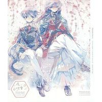 Doujinshi - Illustration book - Anthology - Touken Ranbu / All Characters (花吹雪) / はちみつみかん