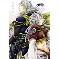 Doujinshi - Final Fantasy Series / Warriors of Light (空懸ける鳥) / Mr.Hamlet