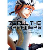 Doujinshi - Yowamushi Pedal / Shinkai Hayato (TO ALL THE DREAMERS) / sucre*sucre