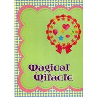 Doujinshi - Novel - Hetalia / France x United Kingdom (magical miracle) / 猫々王国